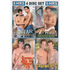 WHITE GAY 12 [4 dvd Bacchus]
